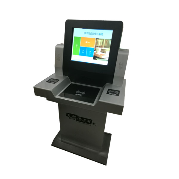 V-BOOK 99 Self-station for book lend and return