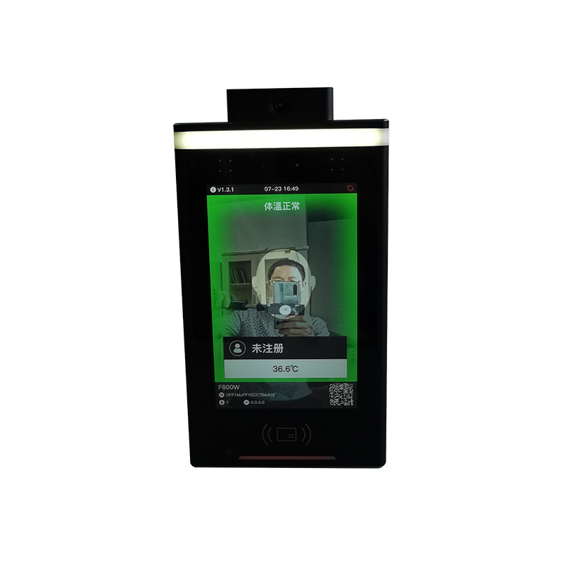 VF-800W Face recognition smart terminal