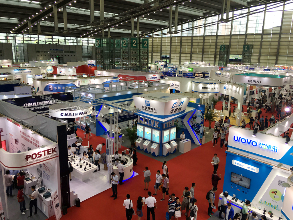 Shenzhen VANCH Intelligent Technology Co.,LTD  attent in the 2016 IOT RFID Fair