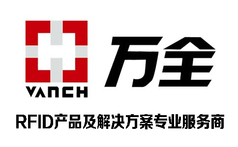 Shenzhen VANCH Intelligent Technology Co.,LTD was invited to participate in Shenzhen Internet of things exhibition in August