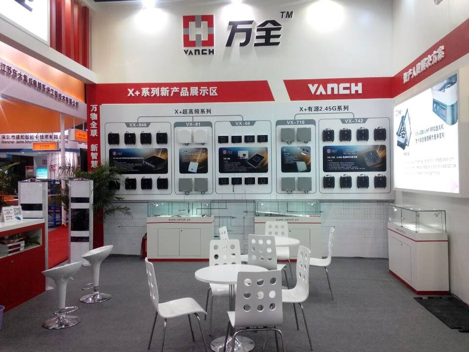 Strength to declare heavy award, Shenzhen VANCH Intelligent Technology Co.,LTD IOTE2017 exhibition again in spring and summer exhibition!