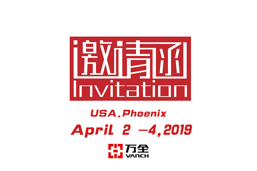 VANCH Intelligent will exhibit in the Phoenix  in 2019.