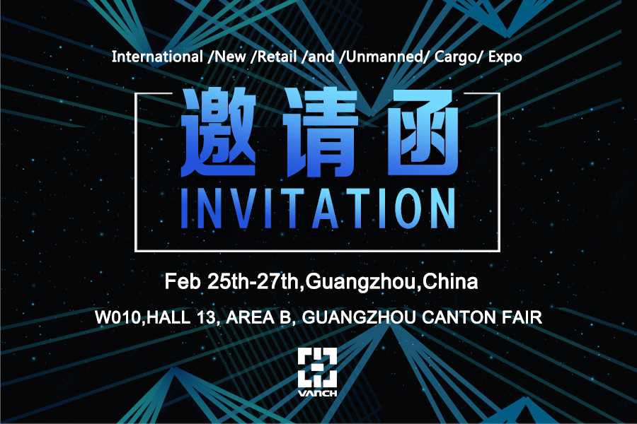 Guanzhou Unattened Retail Conference is about to open, Vanch Intelligent will attend on time.