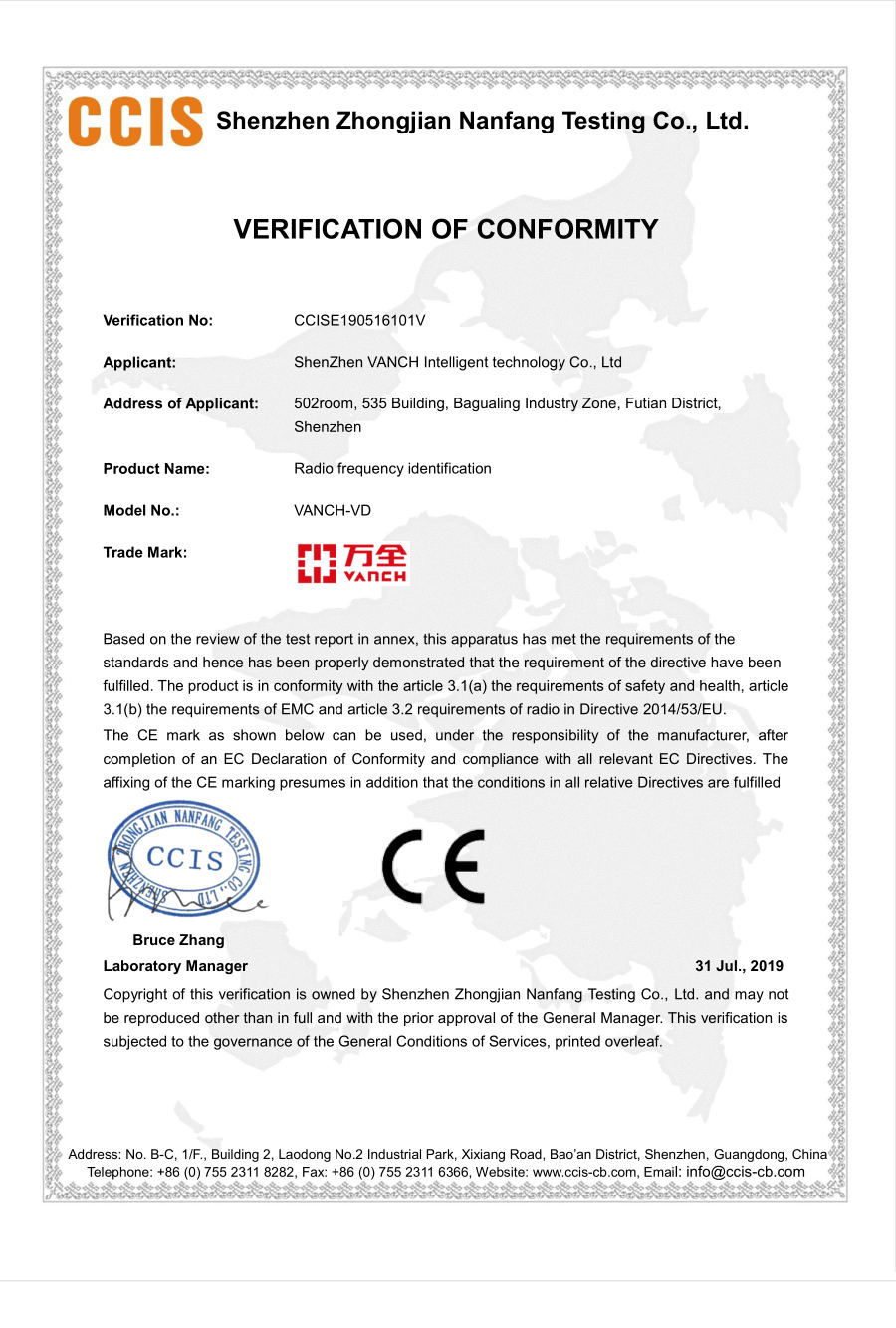 VANCH VD RFID CE Certification