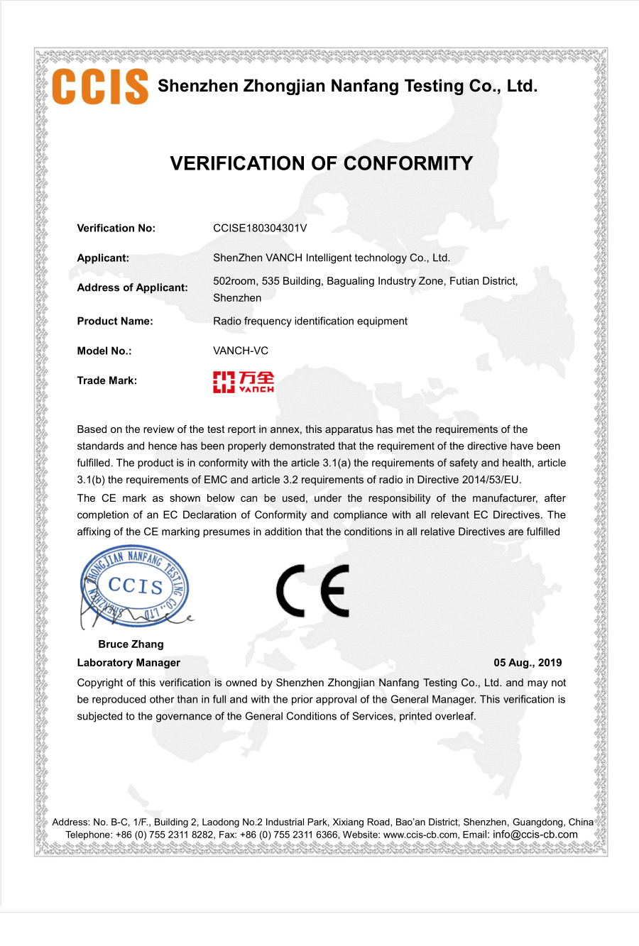 VANCH VC RFID  CE Certification