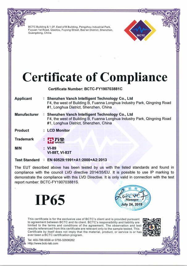 Integrated reader  IP  Certification